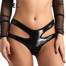 Buy Women Lingerie Wetlook Faux Leather Open Crotchless Hollow Low Rise Mini Briefs Underwear Underpants Sexy Panties Ladies