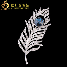 OBN 2017 Vintage  Bling Blue Crystal Large  Feather Brooch Rhinestone For Women Jewelry