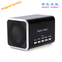 instrument music Original Music Angel JH-MD05BT car speakers and subwoofers vibrating dancing speakers support switch FM radio(China)