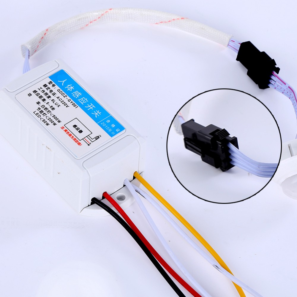 New Sensor Switch Infrared IR Adjustable Body Sensor Switch Module Intelligent Motion Bulb