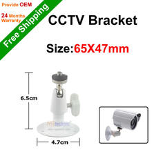 New Universal Metal Black Wall Mount Stand Bracket for CCTV Security Camera CCTV Accessories Size 65x47mm