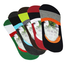 5 Pairs Hot Sale Fashion Men Boat Invisible Socks No Show Nonslip Liner Low Cut Cotton Blending Mens Socks