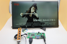 13.3 inch 8 Bit Display Screen 1920x1080 IPS 1080P VGA+AUDIO+HDMI LCD Module Car Raspberry Pi 3 Game PS3 XBox PS4 Monitor(China)