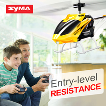 2017 Hot Sale Brand Syma W25 Mini RC Drone Radio Remote Control Helicopter With Flashing LED Night Light Toys for Children Gift(China)