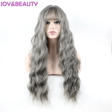 JOY&BEAUTY Hair Ultra-thin bangs Long Curly Wig Kinky Curly Synthetic Wigs Matte gray 28inch High Temperature Fiber women wig