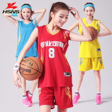 Newest Basketball Jersey Female Football Sportwear Basketball Set Training Game Suit  Clothes Custom LOGO Be Printed Quick Dry