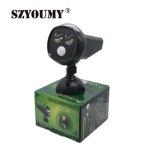SZYOUMY Solar Powered Security Spotlights Motion Activated Lights Dim Light Wireless Outdoor Light 300 Lumen Ultra Bright