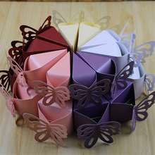 100pcs/lot Triangular Butterfly Five Solid Colors Pearl Paper Cake Candy Box Large Small Guests Return Packaging Party Supplies