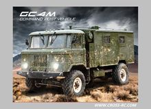 1/10 scale Rock Cralwer Cross 90100039 gc4m multi purpose command vehicle  off road Military Truck RC 4X4 kITS