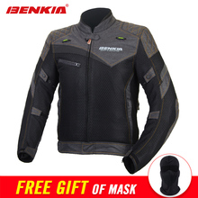 BENKIA Summer Mesh Breathable Motorcycle Jacket Retro-style Chaqueta Motorbike Motocross Moto Jacket Riding Protective Gear(China)