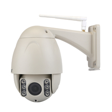 WANSCAM HW0045 Onvif 1080P IP Camera WIFI Wireless Full HD PTZ 5 Optical Zoom Build in 16GB TF card IR Distance 80M Dome IP CAM