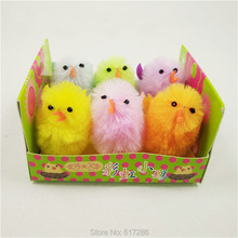 Pack of 24 pcs Easter Chenille Chicks Multicolor Big Chicks Easter Egg Ornament Holiday Decoration 4.2cm High(China)