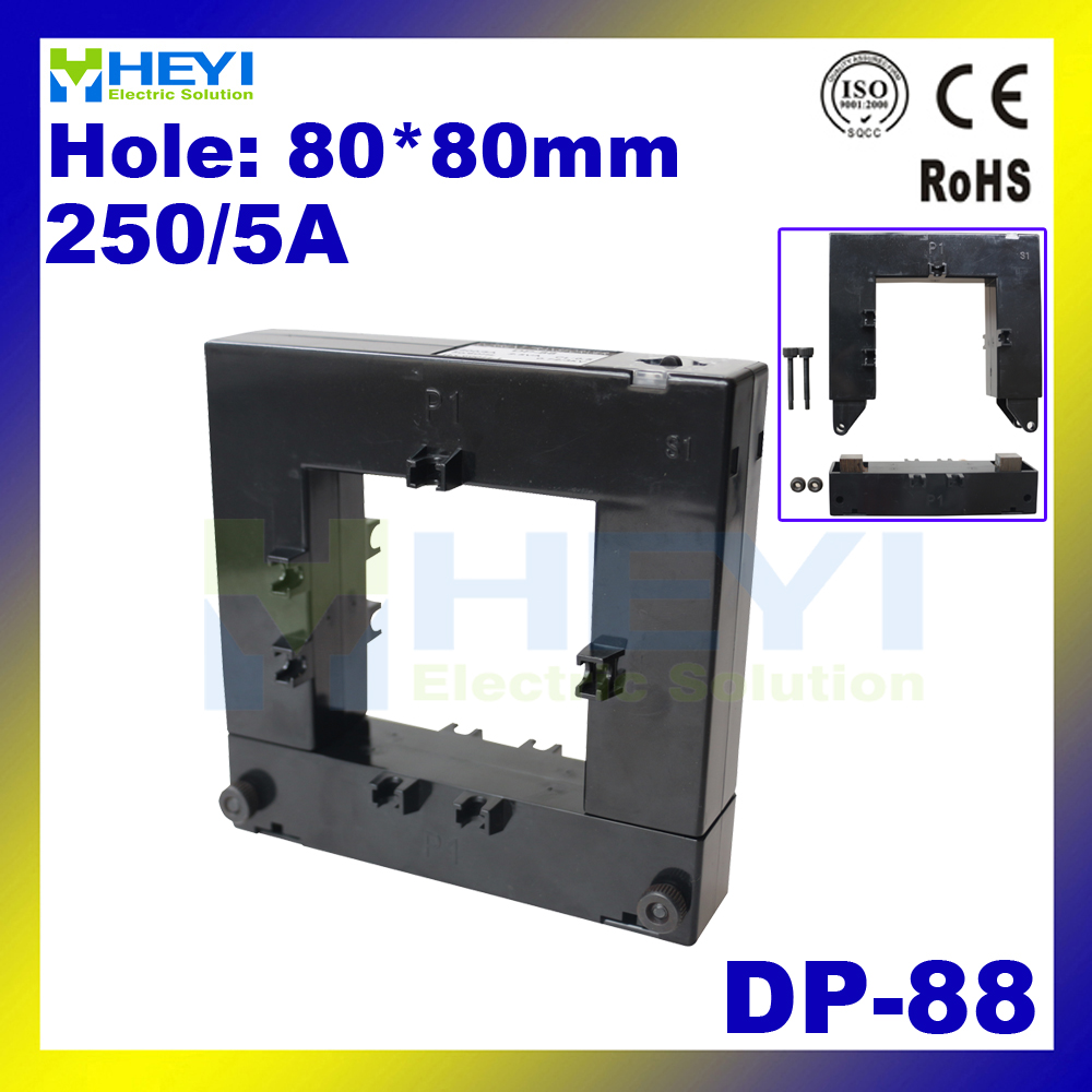 brand new split core current transformer DP-88 250/5A epoxy resin CT CLASS 0.5 electrical transformer din rail<br><br>Aliexpress