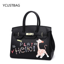 2017High quality luxury handbags Youth personality Art hand-drawn cartoons giraffe gold hardware Black 35CM PU leather tote bag(China)