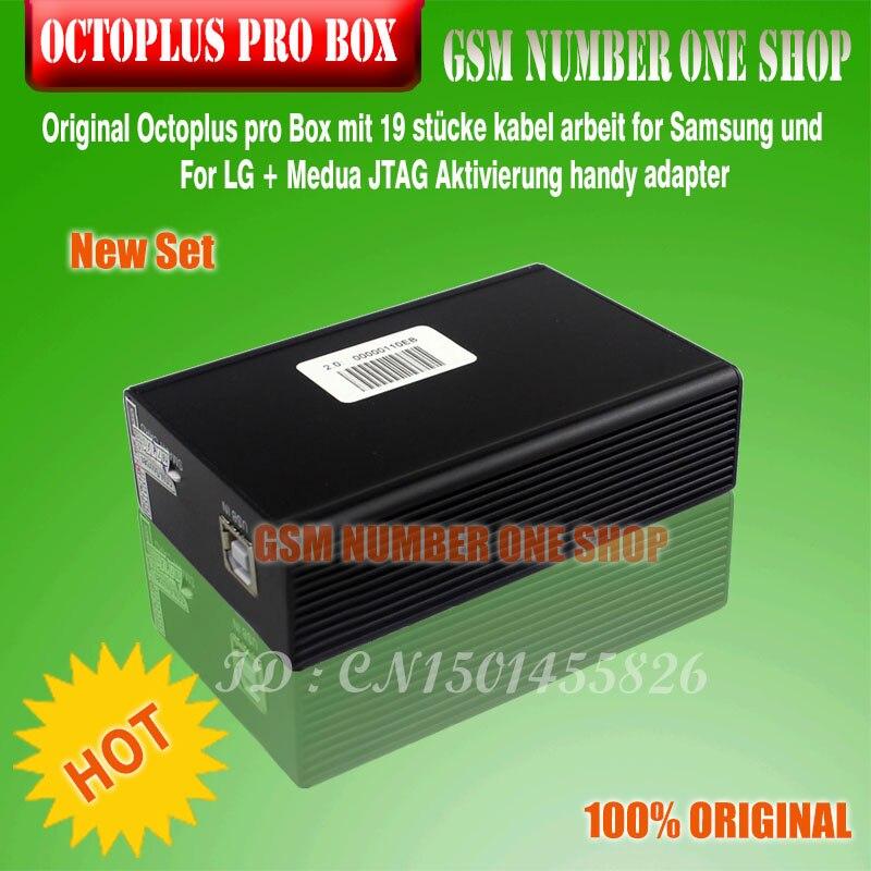 octoplus pro box for sam + lg - gsm justoncct -D