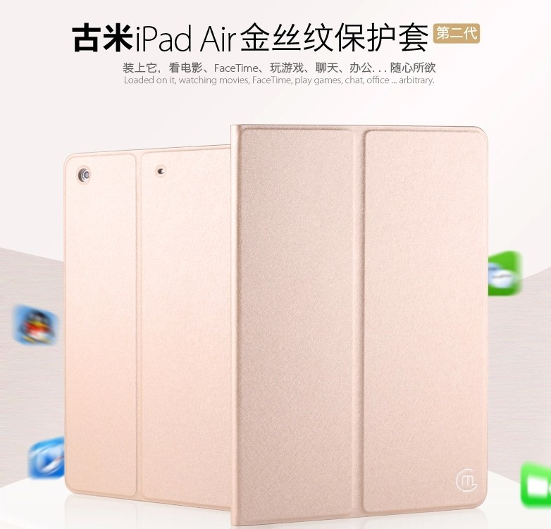 100% Brand GUMI NEW Flip PU Leather Case For Apple iPad AIR Smart Leather Cover Case Auto Sleep , +screen protectors+stylus pen<br><br>Aliexpress