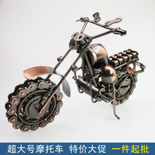 Wholesale Oversized Iron Harley Model Metal Crafts Creative Gifts Home Furnishing Ornaments Decoration Collection