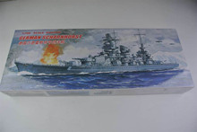 1:700 Scale Warship World War II German SCHARNHORST Cruiser Plastic Assembly Model Electric Toy XC80917