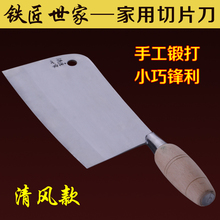 Free Shipping Blacksmith Professional Handmade Kitchen Chef Cut Meat Meat Butcher Cleaver Knife Hotel Special Slicing Knives