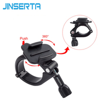 Buy JINSERTA Front Handlebar Clip Holder Bicycle Bar Pole Bike Mount Gopro Hero 6 5 4 3 Session SJCAM SJ4000 Yi 4K Accessorie for $6.49 in AliExpress store