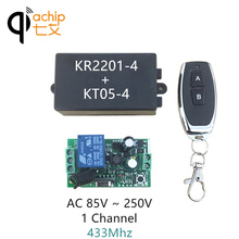 AC 110V 220V 1CH RF 433 Mhz Wireless Remote Control Switch Learning Code 1 Relay Lamp Light Controller 433.92Mhz superheterodyne