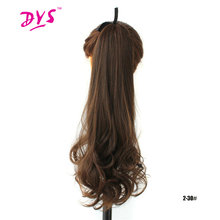 Deyngs Drawstring Synthetic Ponytail Hair Extension Natural Wave Women's Heat Resistant Ombre Pony Tail Hairpiece Clip In Hair(China)