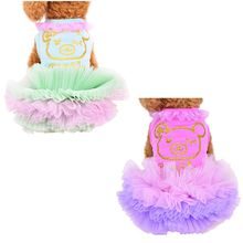 Pet dog clothes spring and summer thin section Teddy Bears dog VIP clothing pet supplies bear ice cream princess skirt