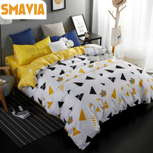 SMAVIA Bedding Sets 3/4pc Fashion Dye Printing Queen King Bed Set Home Hotel Bed Linen Bed Sheet Kids Duvet Cover Sets