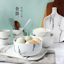 Lototo Japanese ceramic tableware bowl cup plate plate West creative household ceramic tableware chopsticks