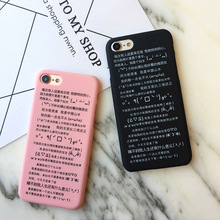 SZYHOME Phone Cases For iPhone 5 5s SE 6 6s 7 Plus Case Personality Chinese Funny Girl For iPhone 7 Plus Mobile Phone Cover Case