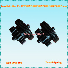 Free Shipping 50pcs RU5-0984-000 23/56T Parts Fuser Drive Gear for HP P1005 P1006 P1007 P1008 P1102 Printer Swing Gear(China)