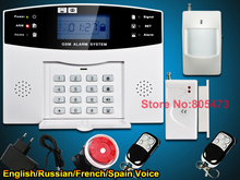 quad bands GSM alarm system Home alarm system alarm systems 2 years warranty Russian Spanish Engish Voice and manual