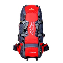 Outdoor Nylon Professional Sports Mountaineering Backpack Travel Camping Hiking Unisex Backpacks 80L