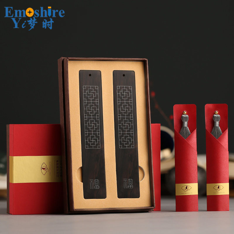 Red Wood Bookmarks Gift Box Inlaid Silver Classical Chinese Style Grid Style Creative Ancient Tassel Gift Customization M038<br>