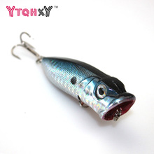 1pcs 6.5cm 13g Popper Fishing Lure isca artificial fishing bait Crankbait Wobblers 6# high carbon steel hook Fishing Lures WQ203
