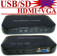 Free shipping 1080P Full HD HDD Media Player INPUT SD/USB Output HDMI/AV/VGA/AV/YPbpr Support DIVX AVI RMVB MP4 H.264 FLV MKV
