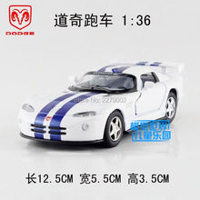 KINSMART Die Cast Metal Models/1:36 Scale/Dodge Viper GTSR toys/for children's gifts or for collections
