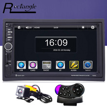 2 Double Din Car MP5 Video Player with Rear View Camera GPS Navigation Radio Support USB Bluetooth Remote Control Audio