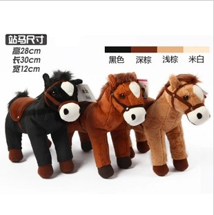 free shipping 30CM cute plush stuffed soft horse toy doll white brown black color<br><br>Aliexpress
