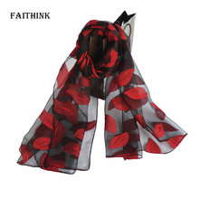 [FAITHINK] New Fashion Women Leaf Lace Embroidery Wrap Scarf Spring Imitated Silk Shawl Summer Sunshade Black Party Scarves(China)