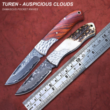 TUREN-Auspicious Clouds 58HRC Handmade Damascus outdoor pocket knife natural rosewood/wild antler handle(China)