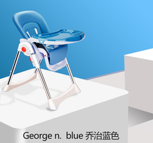 Baby Chair   with brake Baby Dinner Chair Multi-function Folding Child Seat Ikea Portable Chair