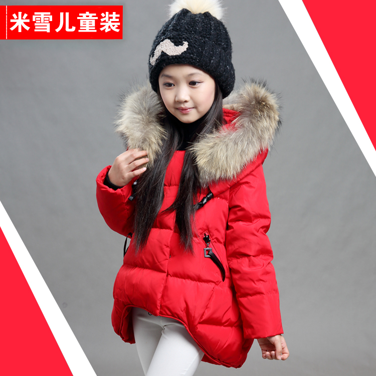 Free shipping Childrens clothing female child wadded jacket winter medium-long  outerwear child thickening fur collarОдежда и ак�е��уары<br><br><br>Aliexpress