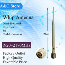 50pcs/lot 1920-2170MHz indoor 3G antenna with N Male connector for mobile repeater signal booster amplifier free shipping(China)