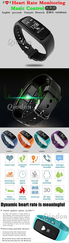 Waterproof Music Control Smart Wristband Band Heart Rate Monitor Pedometer Smartband Fitness Bracelet Tracker PK fitbits mi band 1