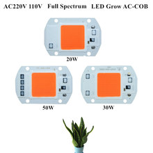 KINLAMS 6pcs Full Spectrum Dimmable AC220V 110V 20W 30W 50W Driverless COB LED Grow Chip Smart IC Hydroponics DIY Grow Lights
