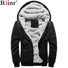 Riinr 2017 New Hot Sale Men's Hooded Casual Brand Hoodies Wool Liner Mens Winter Thickened Warm Coat Male Sweatshirts Outwear