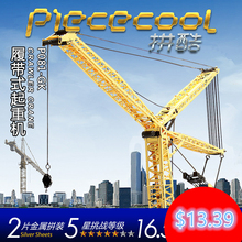 2016 New Piececool 3D Metal Puzzle of Crawler Crane 3D Metal Model 3D Jigsaws from 3d Laser Cut Metal Sheets for Kids DIY Toys(China)