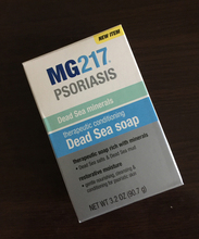 100% Original MG217 Therapeutic Conditioning Dead Sea Soap Bar, 3.2 Ounce 90.7g for psoriasis skin dead sea salt and mud(China)