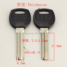 B070 House Home Door Empty Key blanks Locksmith Supplies Blank Keys